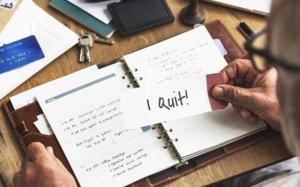 试用期离职申请怎么写简短