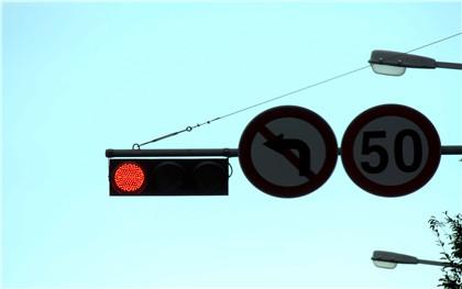 交警判定闖紅燈標準是什么