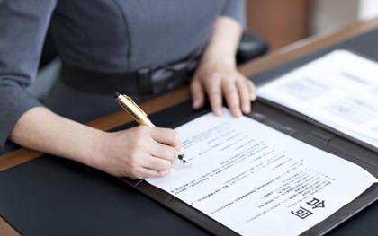 签阴阳合同避税违法吗