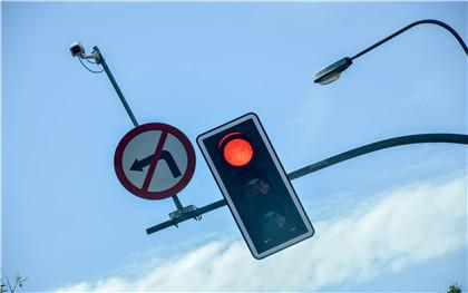 电动车闯红灯怎么处罚
