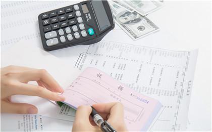收款收据怎么写才合法