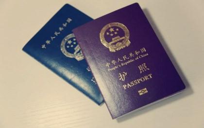 护照期限是几年?有效期过了怎么办?