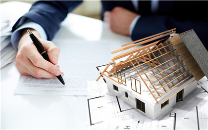 房屋抵押贷款条件是什么?