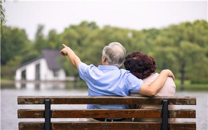 哪些人可以一次性补缴养老保险