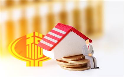 福彩新快3怎么玩_上海个人住房房产税怎么缴纳