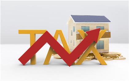 四季彩平台官方登录_个人出租房产需要缴纳哪些税