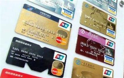 信用卡能贷款吗