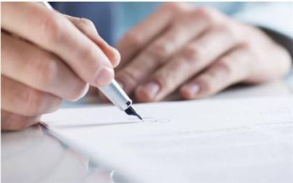 企业股权激励协议书范本怎么写