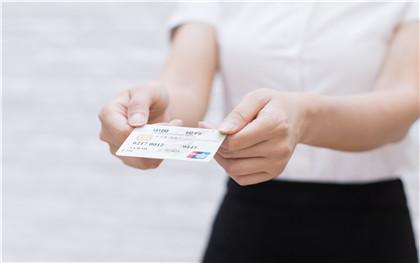 临时身份证可以办银行卡吗