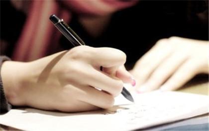 个人承诺书怎么写,投标承诺书怎么写