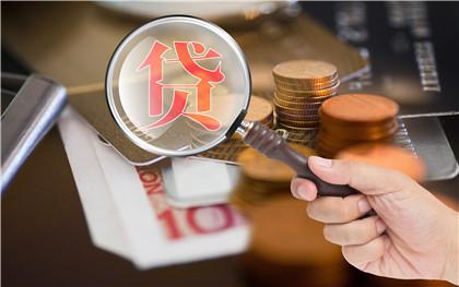 网上贷款签合同有效吗