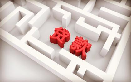 房贷收入证明是怎样的,怎样填写收入证明能贷更多款