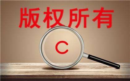 商标注册申请前为什么要进行查询