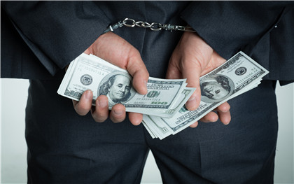 行贿自首认定的条件有哪些,如何准确地认定自首