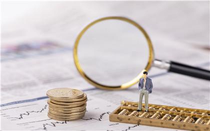2020小微企业税收优惠政策来了,你知道吗?