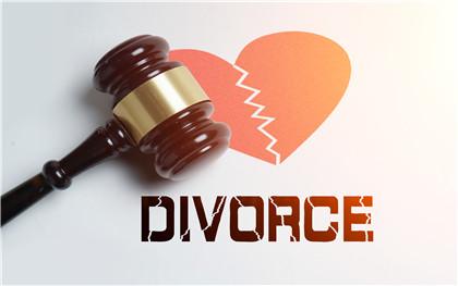 对方玩失踪应该怎么离婚