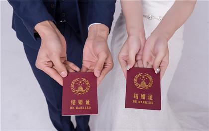 补办结婚证时需要什么证件
