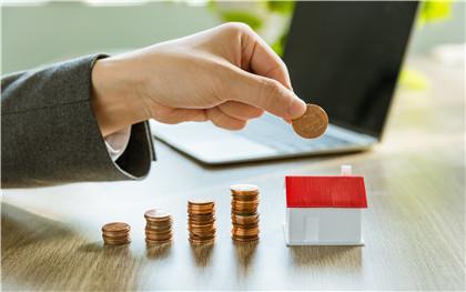 房屋贷款利率计算方法