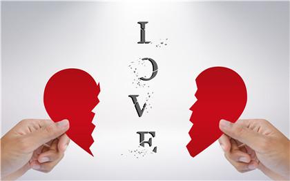 离婚补充协议