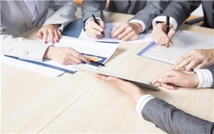 合同到期员工工作总结应该怎么写