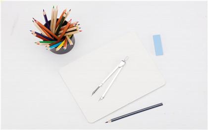 个人申请书范文的内容怎么写