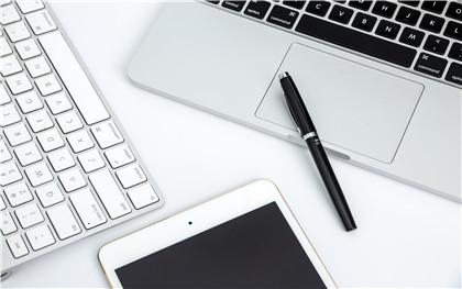 公司员工离职申请书范文模板怎么写