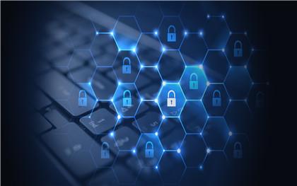 不履行网络安全义务的处罚是怎样的