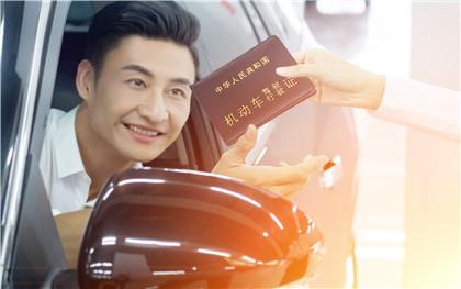 C5是什么驾驶证,新交规C1可以驾驶C5驾照的车吗?