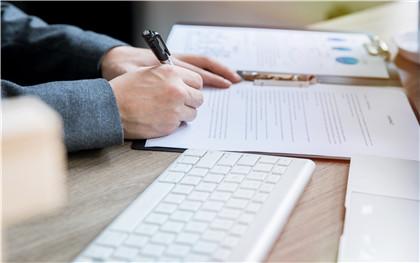 普通事业单位审计报告怎么写