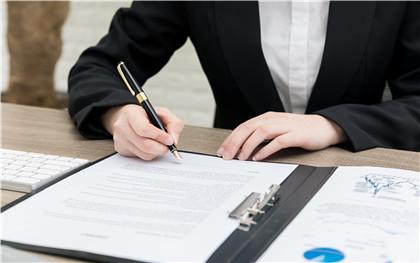事业单位审计报告格式是怎样的