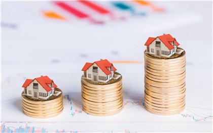 房贷银行利率是多少,办理房贷需要需要注意些什么事项