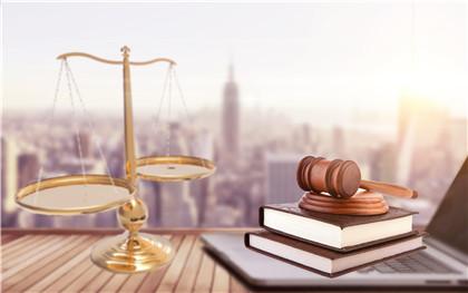 一审刑事判决书什么时候生效