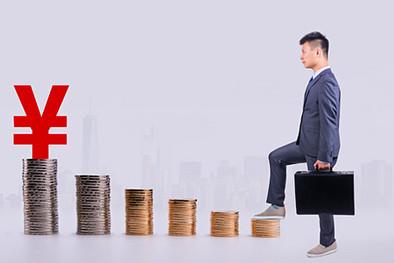 工资扣税税率怎么计算,有哪些标准