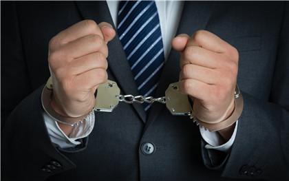 通缉令的分类有哪些?网上发布通缉令的流程是怎样的?