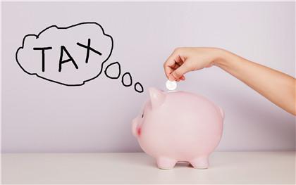 二手房房产税一般如何计算