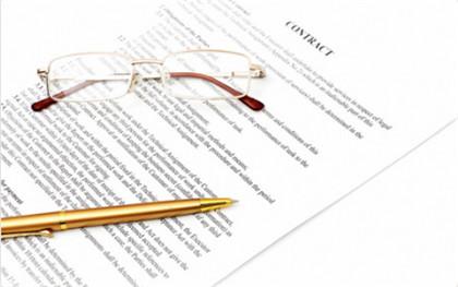 2020最新个人承包合同怎么写(附通用版范本)