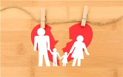 夫妻办理离婚程序需要满足些什么条件