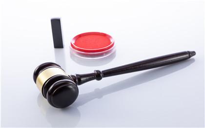 刑事附带民事公益诉讼是否需要进行诉前公告