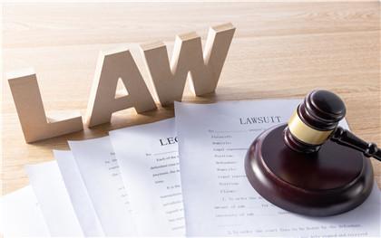 消费者团体提起公益诉讼的适用范围有哪些