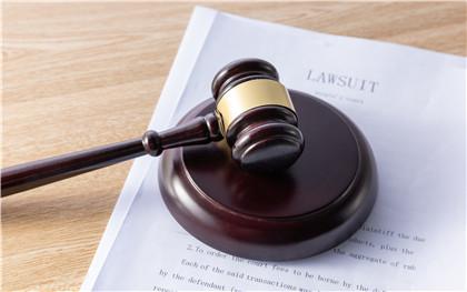 消费者团体提起公益诉讼如何在制度上得到保障