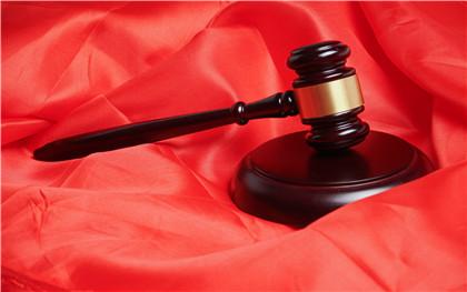 什么是立法基本原则,立法基本原则有哪些