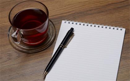 简易版员工辞职书模板怎么写