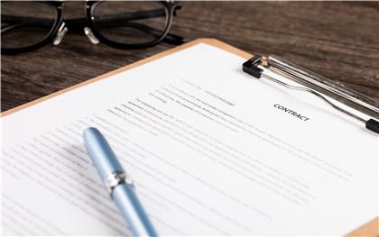 2020年该如何写廉租房申请书?