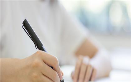 定金合同的生效条件是什么?