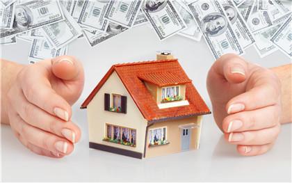 农村房屋产权取得的方式有哪些