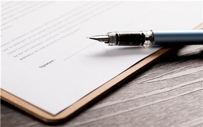 什么情况下签署的离婚协议书无效