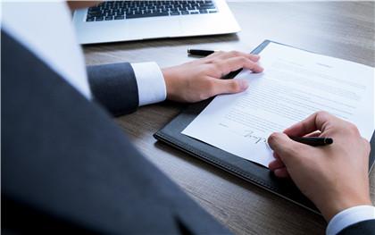 离婚协议书无效的情形有什么