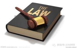 民間借貸司法解釋