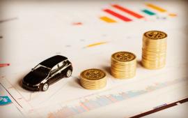 汽車保險費用計算