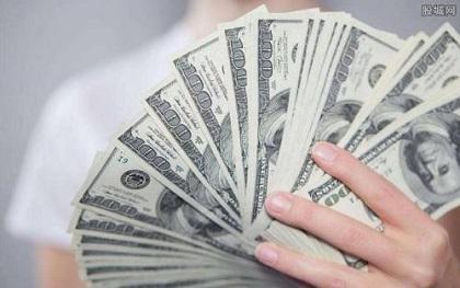 公積金貸款條件
